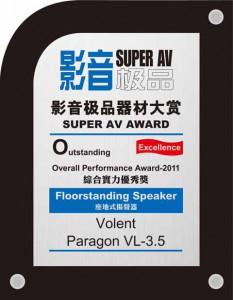 super-av-vl35